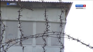 В Костроме покончил с собой обвиняемый в убийстве 8-летней школьницы