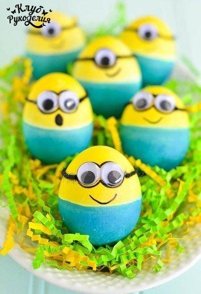 Пасхальные яйца в виде миньонов (6 фото) - картинка