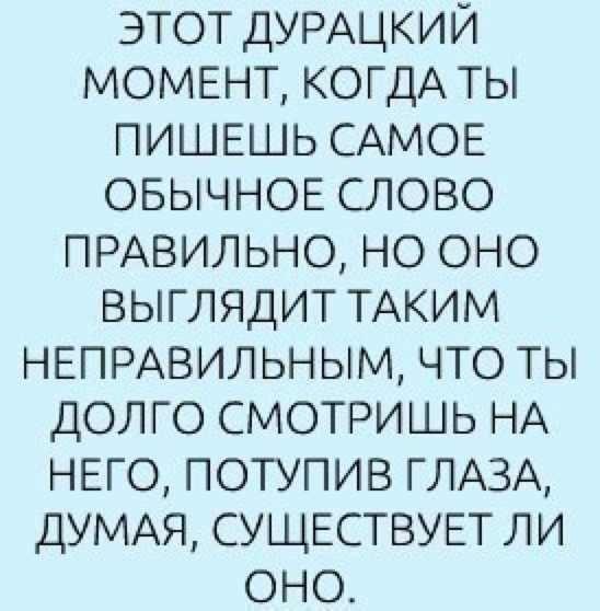 ловалова