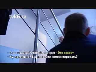 Журналисты пытаются взять комментарий у сенатора Клишаса