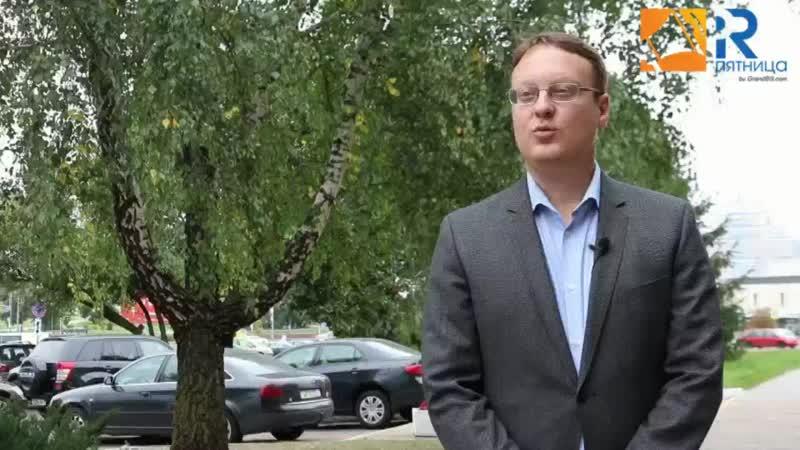 PR пятница PR па беларуску Павел Соловьев