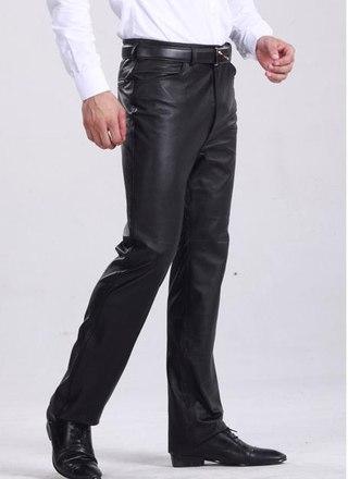 Купит кожаный костюмы