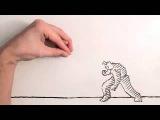 Бой руки и рисунка