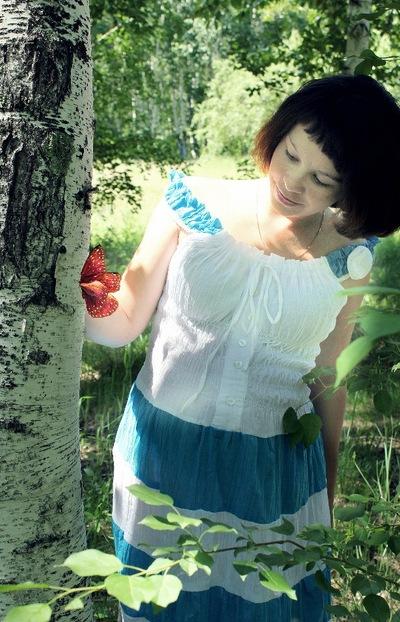 Наталья Иванова, 8 октября 1987, Карымское, id81771882