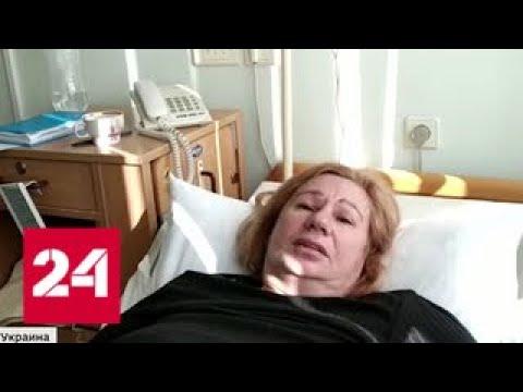 Генпрокурор Украины не может защитить правозащитниц от нападений - Россия 24