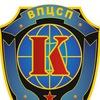 Военно-Спортивные сборы ВПЦСП КАСКАД