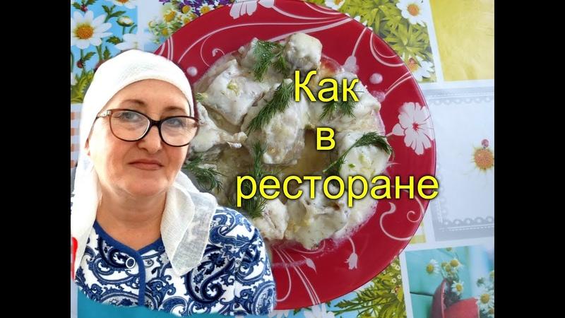 Как жарят рыбу в деревне Деревенская кухня Рецепт от бабушки