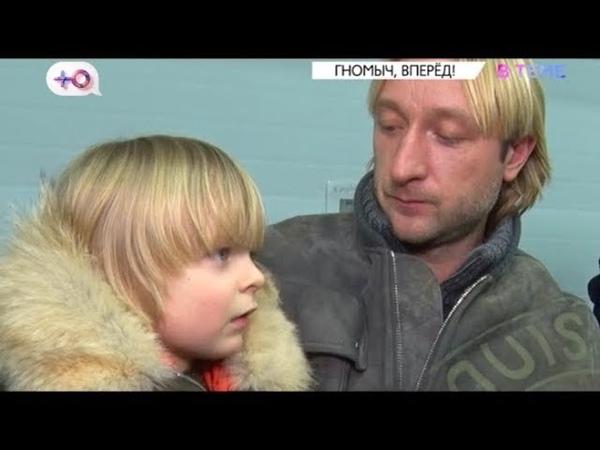 ВТЕМЕ: Почему Рудковской и Плющенко стыдно из-за сына?