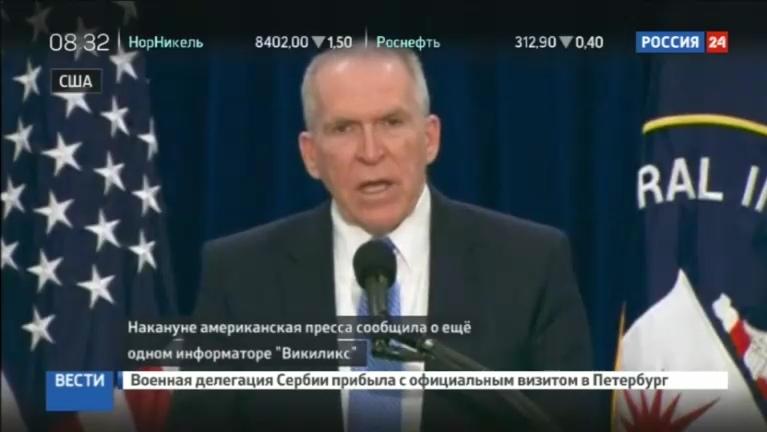 Новости на Россия 24 Убит при загадочных обстоятельствах назван еще один информатор WikiLeaks