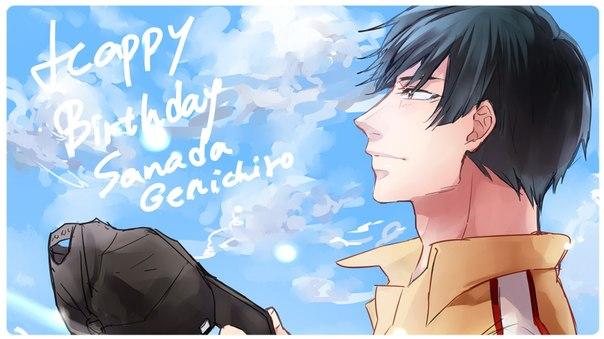 С днем рождения любимые герои - 10