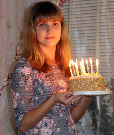 Кристина Подгорная, 7 ноября 1998, Олевск, id119512430