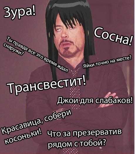 http://cs425222.vk.me/v425222771/116e/ZSHwD2BMUCM.jpg
