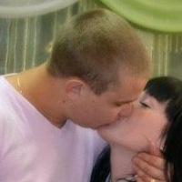 Екатерина Лемасова, 14 апреля , Арзамас, id154609761