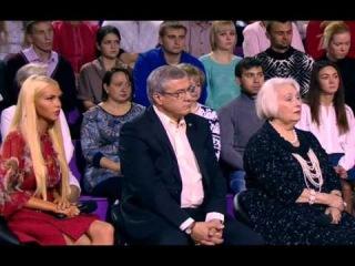 Мужское-женское на Первом канале 14.10.2014. Герои нашего времени