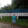 Олександр Круць