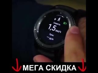 Smart Watch с мега скидкой