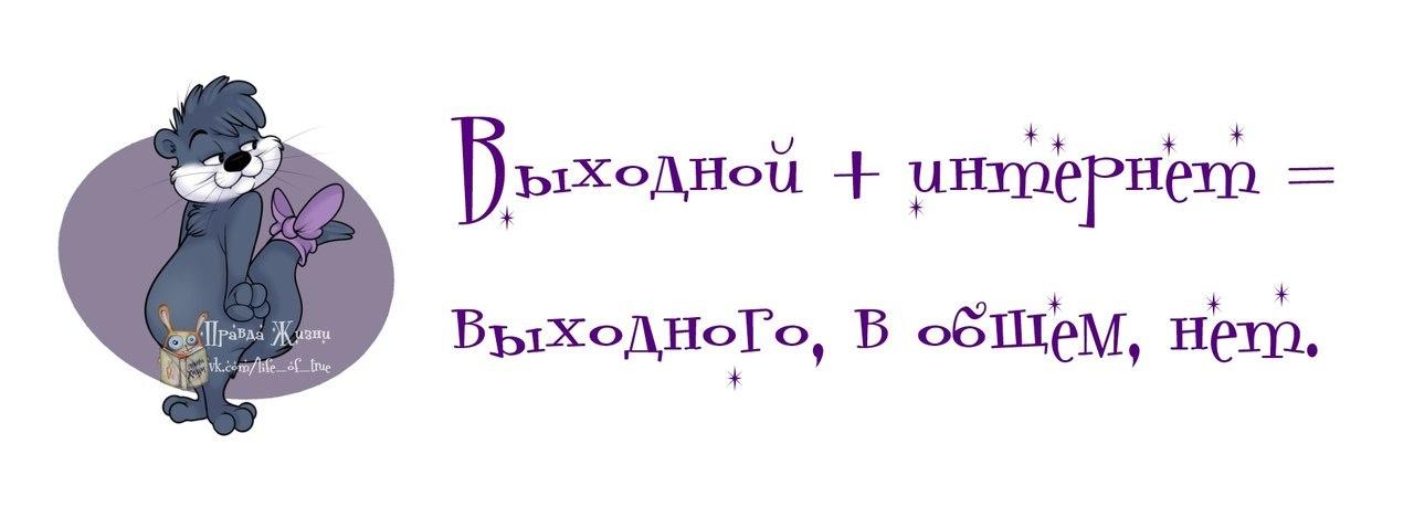 http://cs425122.vk.me/v425122982/5b00/_PyVUzDSfvc.jpg