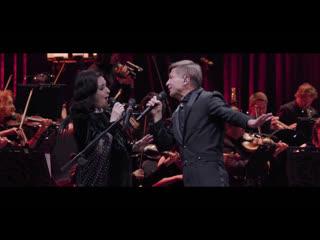 Би-2 feat. т. гвердцители — моя любовь (live с оркестром)