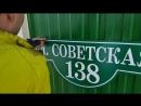 18 МАРТА в Заворонежском ( ул Советская 138 ) откроется магазин строительных материалов РАДУГА
