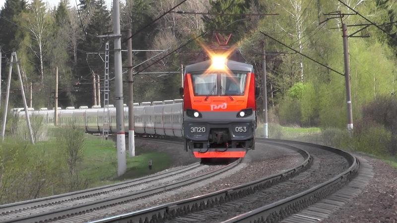 Электровоз ЭП20 053 с поездом № 013 Москва Берлин