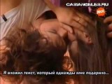 Casi angeles Первый поцелуй Мар Симон (66 серия)