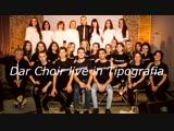 Dar Choir live in Tipografia, Тула 2018, видеограф Александрит Счастливый