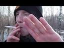 ботан против, курения в общественных местах