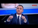 Мат в прямом эфире НТВ, 03.04.2019