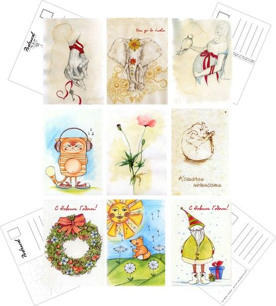 все открытки