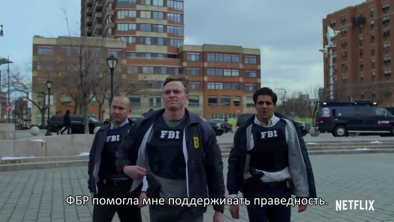 сериал Сорвиголова - (3 сезон). Премьера 19 октября!