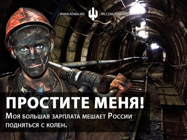 мигранты в россии последние новости на сегодня