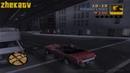 Прохождение GTA lll - Миссия 3: Отвали От Моих Телок