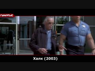 Все камео Стэна Ли в фильмах и сериалах от Marvel (1989-2016)
