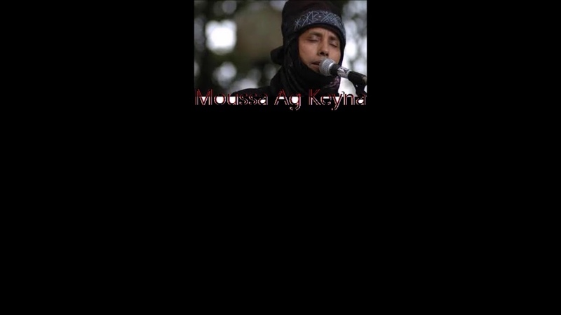 NIGER Top Singer- Moussa Ag Keyna- Kik Ayittma [Hey Brothers] None Lyric