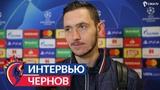 Чернов Молился, чтобы время быстрее истекло