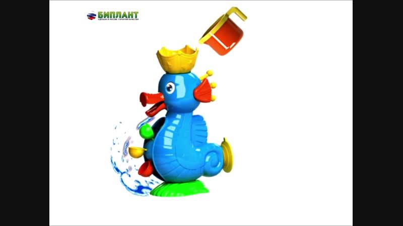 Игрушка для ванной Морской конёк