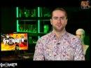 В фокусе феномен Dota 2 - Игронавты на QTV 124 выпуск!
