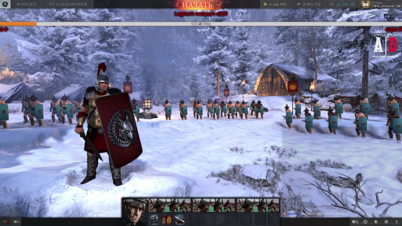 Total War Arena❤ Тотал Вар Арена ❤ Для Мамы я лучший стример
