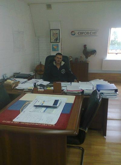 Санька Сердюк, 16 мая 1991, Кировоград, id198273726
