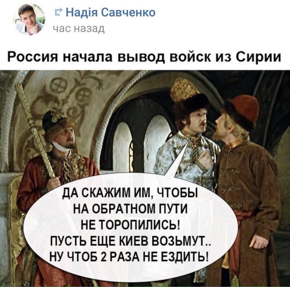 https://pp.userapi.com/c543101/v543101397/2f8ca/nUjR98n-m4o.jpg