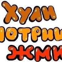 Вован Михеев, 6 апреля , Николаев, id177938437