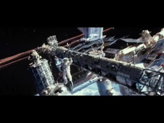 «Гравитация» (2013): Расширенный трейлер / Официальная страница http://vk.com/kinopoisk