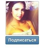 instagram.com/ninadobrev