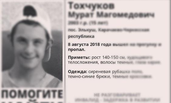 В Малокарачаевском районе найден мертвым 15-летний подросток