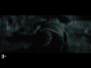 Кладбище домашних животных - Тизерный трейлер (HD)