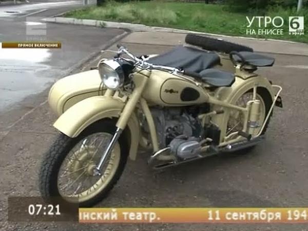 Сюжет о реставрации Урал М62. Прямой эфир от 11.09.2018