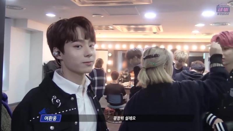 [데뷔하겠습니다] Ep.08 - RBW BOYZ 마스 GEMSTONE 공연 비하인드