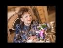 Светлой памяти Хании Фархи
