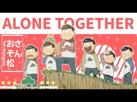 MS⊹SFS | Alone Together