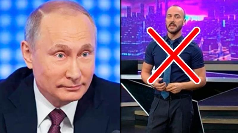 Путин ОТОМСТИЛ ГАБУНИЯ купил и разогнал РУСТАВИ 2